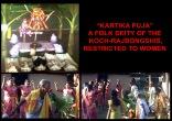 KATIKA FOLK DANCE