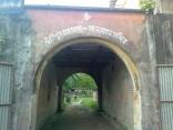 Gauripur