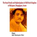 Raja Ajit Narayan Dev