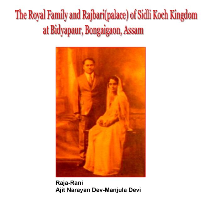 Raja-Rani Ajit narayan Dev - Manjula Devi