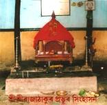 Rajathakur