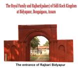 The entrance of Rajbari Biyapur