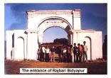 Untitled-1the entrance of Rajbari bidyapur