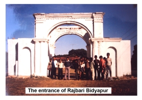 Untitled-1the entrance of Rajbari bidyapur